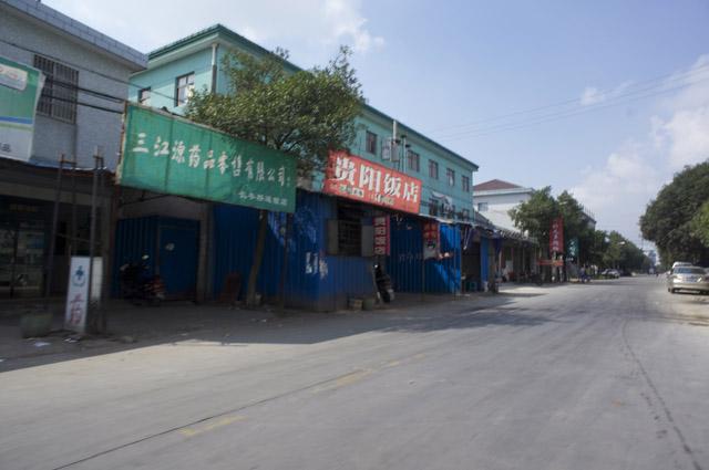 Menyaksikan Kota Mati di Cina